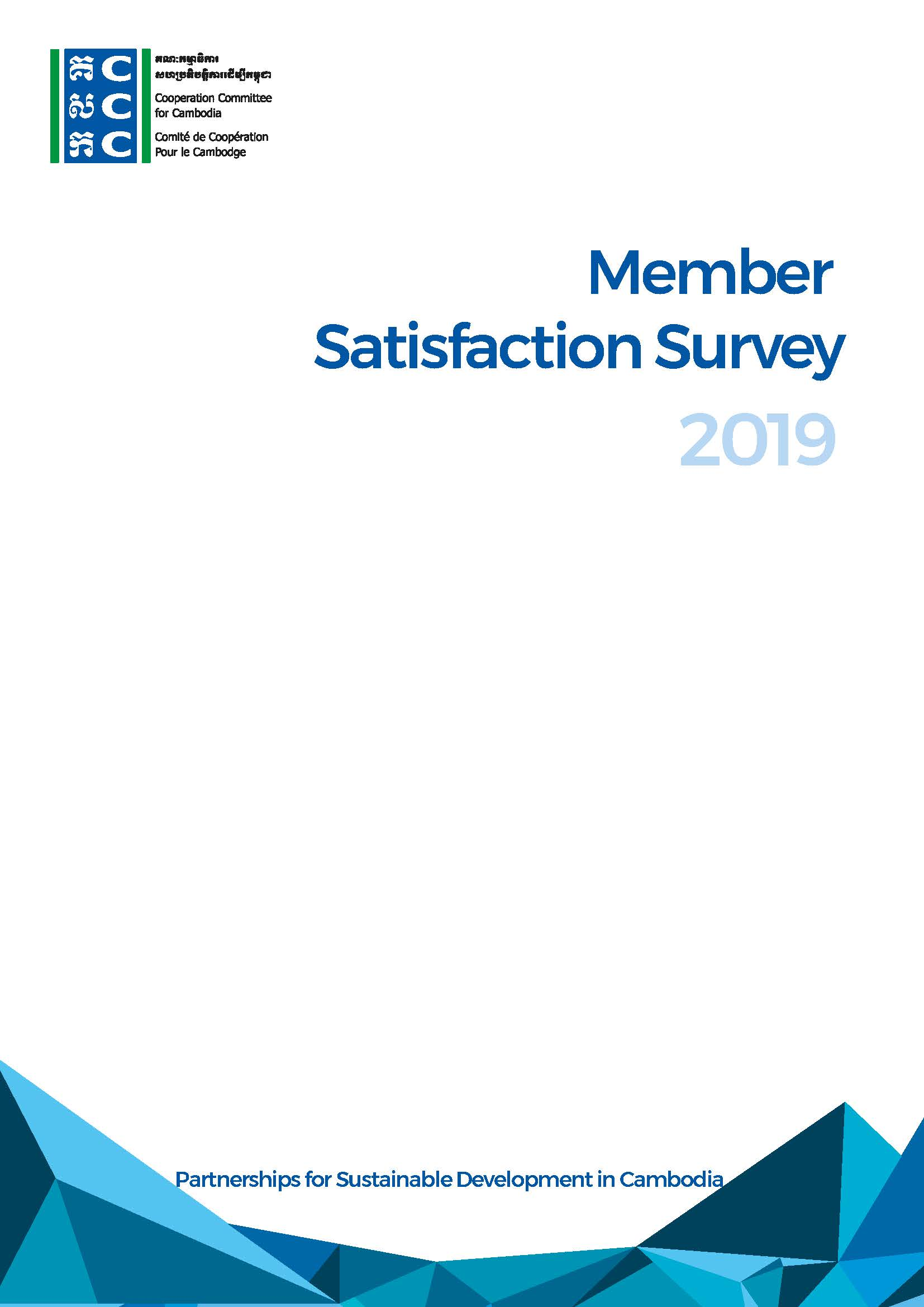 2020_Member Satisfaction_Survey Report-Final_Page_01