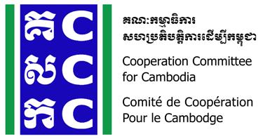 CCC Camboedia